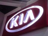 Système de Servicshop 4s de ventes d'automobile annonçant le signe de logo de véhicule