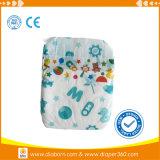 Sommeil Baby Diaper