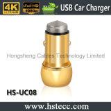 segurança de 5V 2.4A inoxidável/alumínio/carregador de cobre do carro do USB