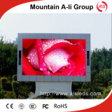 山アリP7 Outdoor Full Color Video LED Screen