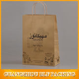 Bolsa de papel reciclada de Kraft Brown