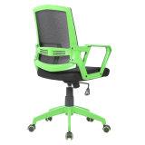 Cadeira executiva da equipe de funcionários de escritório da tarefa do engranzamento do gerente moderno do giro (FS-4100)