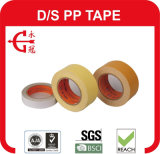 Super Sticky Double Sided Cloth Tape / Tape Tape
