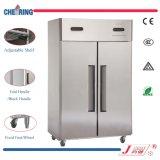 1.5LG 세륨을%s 가진 두 배 온도 유형 고품질 2 문 스테인리스 강직한 냉장고 냉장고