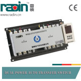 Contrôleur breveté par qualité pour le commutateur automatique de transfert