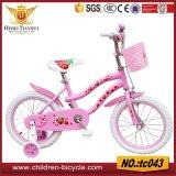 جميلة لون قرنفل بنت رياضة درّاجة /Wonderful طفلة درّاجة