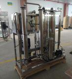 Kyro-500L/H広州セリウムによって承認されるRO水ろ過または処置装置か逆浸透の海水フィルター