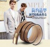 方法デザインベルトの留め金は適当な人ベルトの革ベルトを細くする