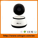 彗星720p鍋の傾きネットワーク機密保護CCTV IPのカメラの夜間視界のWiFiの無線ウェブ画像