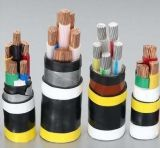 Морские цена и проводы кабеля/кабеля кабеля морской силы и сигнала