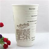 7oz Paper Cup per Coffee e Tea Made in Cina