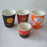 Бумажные стаканчики определяют/стена двойника/пульсации для кофеего