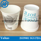 8oz Paper Tea Cup (YH-L26)