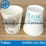 taza de té de papel 8oz (YH-L26)