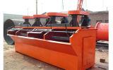 Máquina da pilha da flutuação da inflação do ar/separador da flutuação