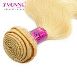 100%の人間の毛髪のブロンドのペルーの毛の織り方