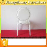 丸背のホテルのレストランの宴会の椅子(JC-L604)