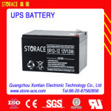 12V 12ah Battery 12V Lead Acid UPS Battery