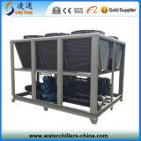Промышленный завод охладителя, воздух охладил завод охладителя воды винта
