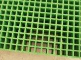 Reja de la fibra de vidrio, reja de FRP, reja de GRP, rejas moldeadas
