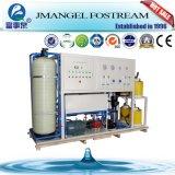 Cer-anerkannte Preis-umgekehrte Osmose-Meerwasser-Entsalzen-Maschine