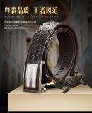 Cinghia di cuoio del coccodrillo degli inarcamenti di cinghia degli accessori di modo per gli uomini