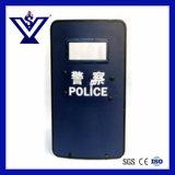 機密保護(SYSG-282)のためのゴム製フレームが付いている円形の反暴動の盾