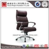 現代本革の高いバックオフィスの管理の椅子(NS-036A)
