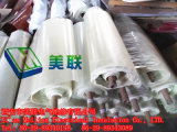 Elektrisches IsolierSilk Fiberglas-Tuch des lack-2310