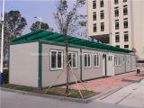 Casa prefabricada del envase para la venta al por menor (HS-095)