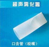 GroßhandelsHight Quality Medical Disposable Mouthpiece für Nebulizer