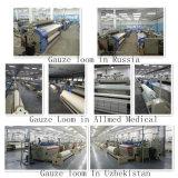 Medizinische Gaze, die Maschinen-Luft-Strahlen-Webstuhl bildet
