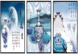 Arte di vetro della finestra del portello del vaso del reticolo della parete della priorità bassa di arte della vernice Tempered di vetro della costruzione decorativa