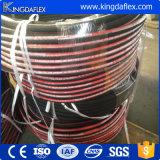 Hochdruckdraht-umsponnener hydraulischer Gummischlauch für den Bergbau flexibel (R2AT/2SN)