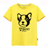 coutume 100%Cotton votre propre T-shirt d'hommes de mode de vente en gros de logo