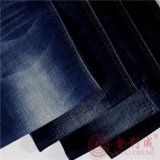 Ткань джинсовой ткани Spandex хлопка Qm5708-2