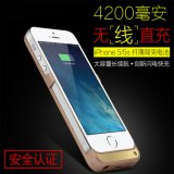 внешний кожух батареи 4200mAh для Se iPhone