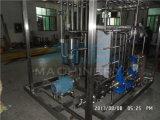 Cylindre de refroidissement et de chauffage fermé (ACE-SJ-B2)