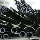 Tubulação de grande resistência da fibra do carbono, câmara de ar da fibra do carbono/Pólo