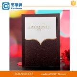 Поздравительная открытка дела карточки приглашения венчания