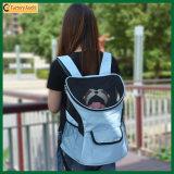 خارجيّ كلب قطّ سفر حمولة ظهريّة كتف حمل محبوب [كرّير بغ] ([تب-ببك003])