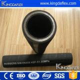 Qualitäts-hydraulischer Gummischlauch (R1/R2/4SP/4SH)