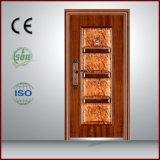 Modèle 2012 de portes intérieures
