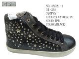 No 48021 ботинки малышей ботинок конька Girl