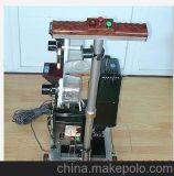 Perfurador automático do ilhó do furo de tecla