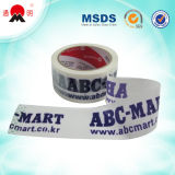 Cinta adhesiva de embalaje colorido con el logotipo de la compañía