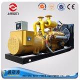 электрический генератор двигателя дизеля 400kw 500kVA Shangchai