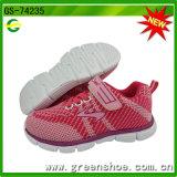 De in het groot Tennisschoenen van Flyknit van de Douane van de Kinderen van de Goede Kwaliteit van China