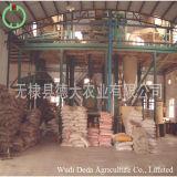리진 가금과 가축 공급 첨가물 아미노산