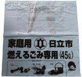 Sacchetto di plastica della maglietta per il Giappone